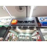 empresa de fachada de loja pequena e moderna Piracicaba